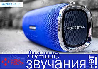 Hopestar A6 big bluetooth колонка Оригинал 2019 года | лучше jbl extreem boombox блютуз