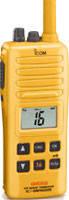 Радиостанция Icom IC-GM1600E