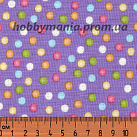 Ткань в горошек, сиреневый, разные цвета. Хлопок 100%. dot-multi-purple