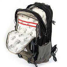 Туристический рюкзак с жесткой спинкой нейлон Royal Mountain 1182 черный-серый, фото 3