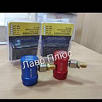 Комплект быстросъемных муфт J639-R-1234yf  Фреон R1234yf