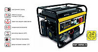 Генератор бензиновый, электростанция КБГ-605Э/3, Электрозапуск, 380В, Гарантия 24 мес