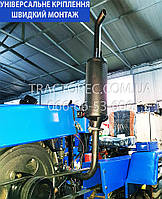 Выхлопная труба, глушитель в сборе с коллектором к мототрактора, Булат, Форте, DW, ДМТЗ, Лидер, Зубр и других