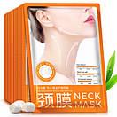 Маска для шеи Bioaqua Neck mask на основе гиалуроновой кислоты, фото 3
