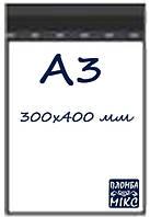 Кур'єрські поліетиленові пакети 300х400 мм. + 40 мм. (Клапан) - А3