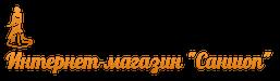 "Интернет-магазин одежды ""Саншоп"""