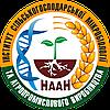 Институт сельскохозяйственной микробиологии и агропромышленного производства НААН г.Чернигов