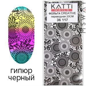 KATTi Фольга переводная 36 117 прозрачные с черным гипюром 20см