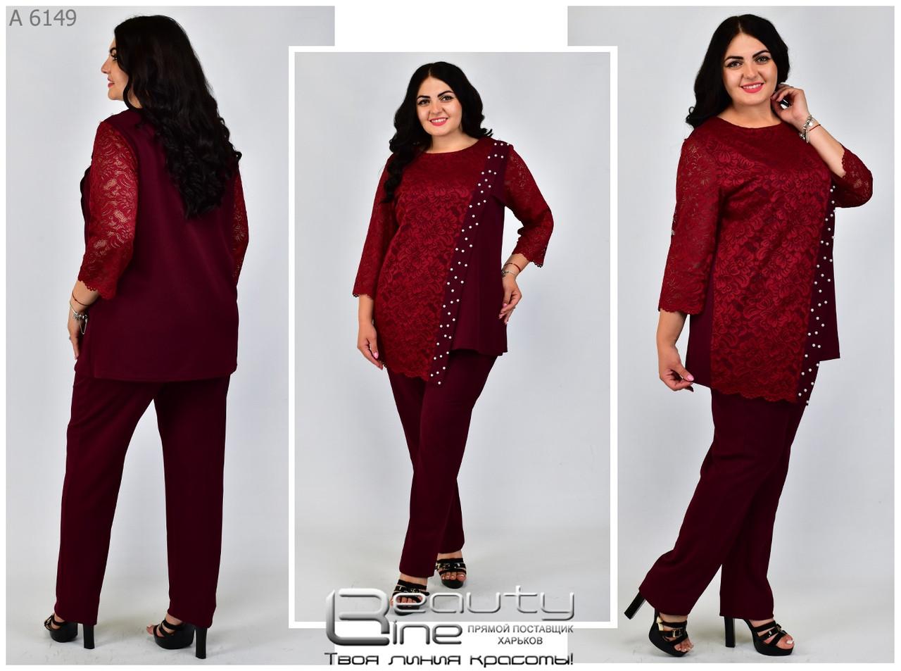 Брючный женский костюм одежда большого размера Размеры: 54.56.58.60.62 64.66