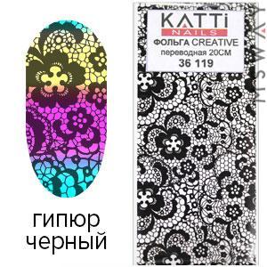 KATTi Фольга переводная 36 119 прозрачные с черным гипюром 20см