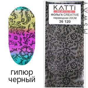 KATTi Фольга переводная 36 120 прозрачные с черным гипюром 20см