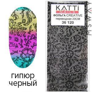 KATTi Фольга переводная 36 120 прозрачные с черным гипюром 20см, фото 2