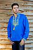 Синяя мужская вышиванка с тризубом желтого цвета из льна М22/1-293