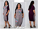 Летнее  женское платье вискоза Размеры: 58.60.62., фото 2