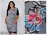 Летнее  женское платье вискоза Размеры: 58.60.62., фото 4