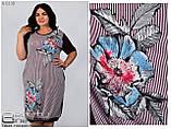 Летнее  женское платье вискоза Размеры: 58.60.62., фото 5