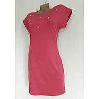 Женское летнее платье трикотажное 44р коралловое