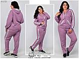Женский спортивный костюм трикотаж двухнить размеры 54-72, фото 2