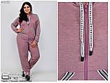Женский спортивный костюм трикотаж двухнить размеры 54-72, фото 5