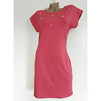 Женское платье летнее трикотажное 46р коралловое