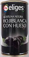 Оливки черные с косточкой  Hojiblanca con Hueso Eliges 350г Испания