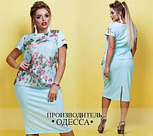 Нарядный женский костюм  юбка+блузка с 48 по 60 размер