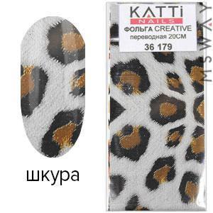 KATTi Фольга переводная 36 179 шкура леопард матовая 20см, фото 2