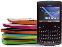 Корпус для Nokia Asha 205 - оригинальный