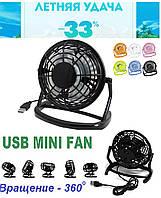 Безшумный вентилятор USB Mini Fan. Настольный - мощный и компактный., фото 1