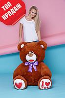 Мягкая игрушка Сеня (5) 140 см коричневый