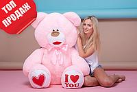 Мягкая игрушка Сеня (5) 140 см Розовый