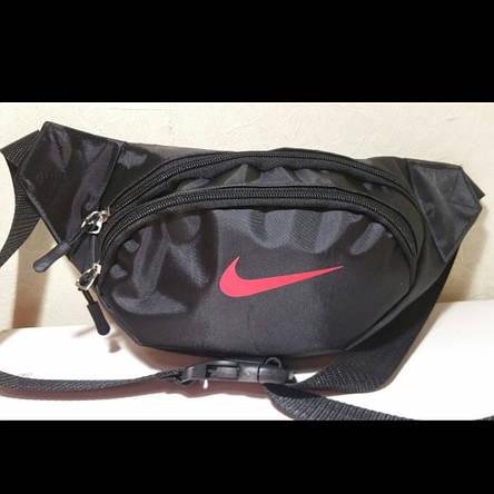 Бананка Nike два отдела, сумка на пояс барыжка, фото 2