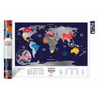 Скретч-карта мира Travel Map Holiday World (на английском)