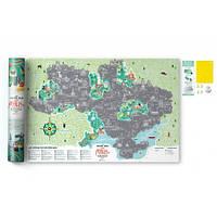 "Скретч-карта України Travel Map ""Моя Рідна Україна"""