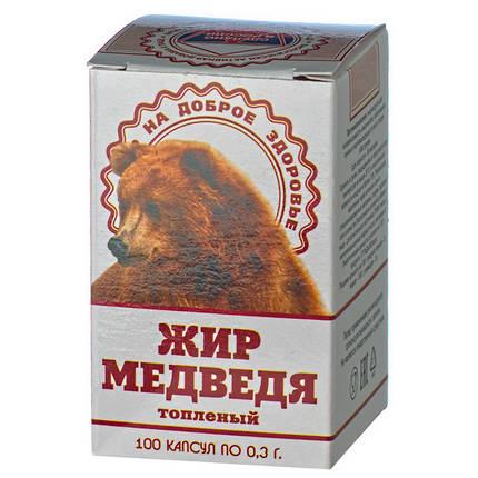 Жир Медведя, топленый 100 капсул по 0,3 г, фото 2