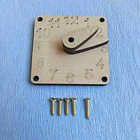 Часы циферблат 4,5 см, Комплектующие Заготовки для Бизикубика Бизиборда
