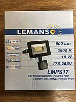 Прожектор датчиком движения 10Вт 6500K LMPS17 чёрный