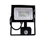 Светодиодный наружный прожектор с датчиком 50Вт 6500K LMPS57 чёрный