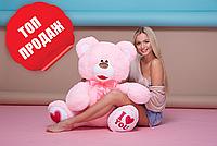 Мягкая игрушка мишка Сеня (4) 120 см розовый