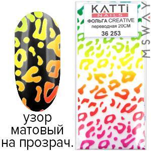KATTi Фольга переводная 36 253 узор на прозрачной основе 20см