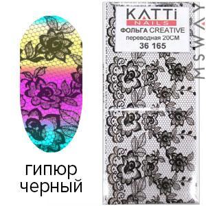 KATTi Фольга переводная 36 165 прозрачные с черным гипюром 20см