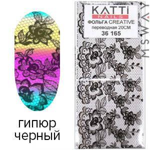 KATTi Фольга переводная 36 165 прозрачные с черным гипюром 20см, фото 2