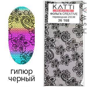 KATTi Фольга переводная 36 168 прозрачные с черным гипюром 20см, фото 2
