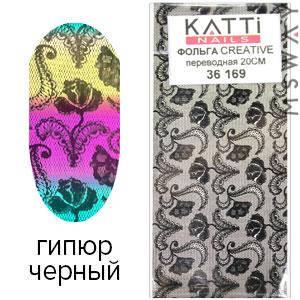 KATTi Фольга переводная 36 169 прозрачные с черным гипюром 20см, фото 2