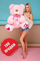 Мягкая игрушка мишка Сеня (3) 100 см розовый, фото 1