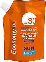 Эмульсия для загара Sun Energy Economy SPF 30 200 мл