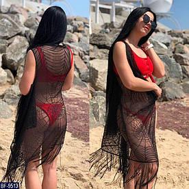 Женская пляжная туника накидка Паутинка. Размер 42-52. Цвет черный и белый