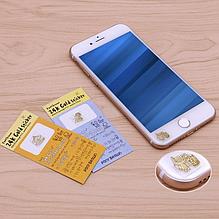 Наклейка позолота 24 K от излучений телефона, ноутбука, цифрового фотоаппарата, MP3 плеера