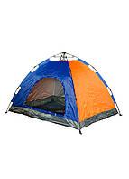Палатка на 3 персоны Tent 150х205х130см Серый, Синий, Оранжевый