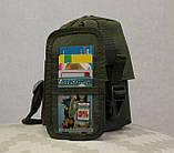 Сумочка - барсетка для карток і телефону прихованого носіння (плечова) (9119-olive), фото 6